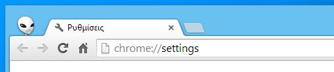 Απενεργοποίηση επεκτάσεων στον Google Chrome