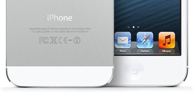 Βρείτε τον κωδικό ΙΜΕΙ του κινητού σας τηλεφώνου