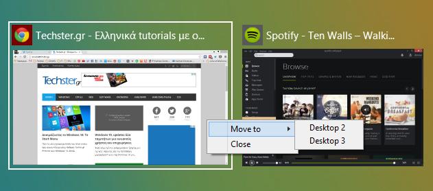 Δοκιμάζοντας τα Windows 10: Task View και Virtual Desktops
