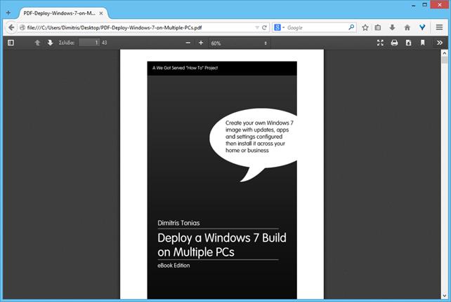 7 δωρεάν PDF Readers για τα Windows