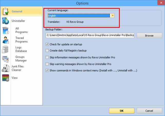 Revo Uninstaller Pro, αλλαγή γλώσσας εμφάνισης