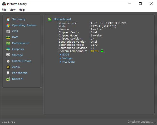 Βρείτε πόση RAM υποστηρίζει το PC σας
