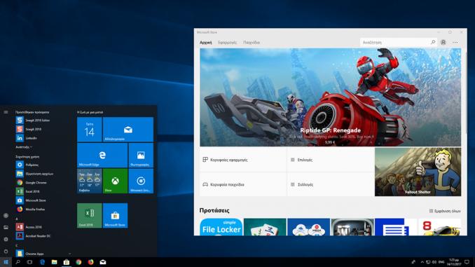 Επαναφορά (reset) εφαρμογών στα Windows 10