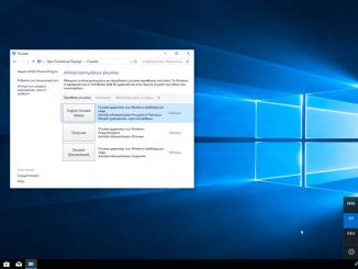 Αλλαγή προεπιλεγμένης γλώσσας γραφής στα Windows 10