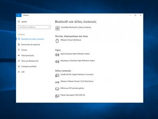 Λήψη λογισμικού συσκευών σε σύνδεση ογκοχρέωσης στα Windows 10