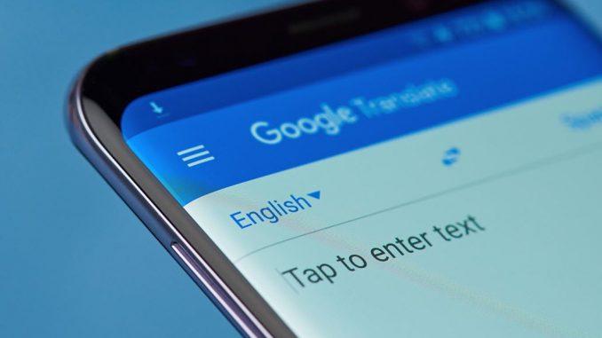 Μετάφραση εικόνων σε κινητό και tablet με Google Translate