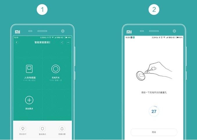 Review Το ασύρματο έξυπνο κουμπί της Xiaomi